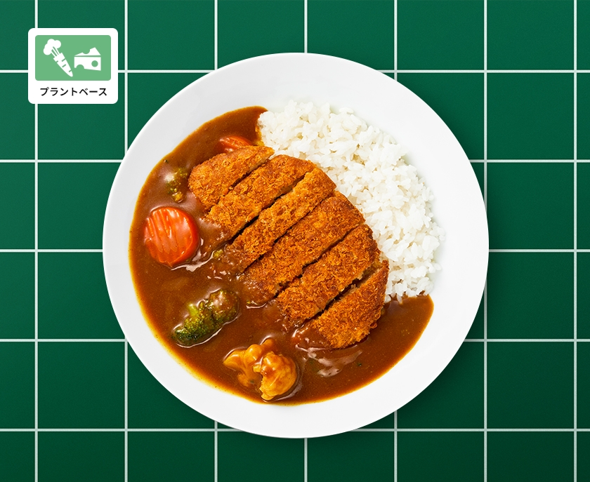 Plant based cutlet curry